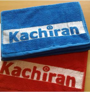 Producer of promotional towels