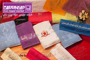 Buy Cheap Promotional Towels from the manufacturer
